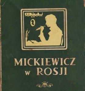 104469-mick-w-rosji