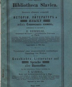 107803-bibliotheca