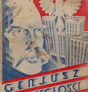 109143-genjusz