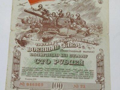 antyki-obligacja-antykwariat-szarlatan-wroclaw02