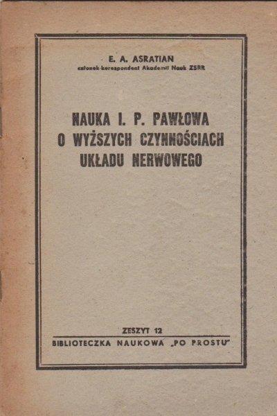 nauka-i-p-pawlowa