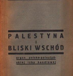 palestyna-108583