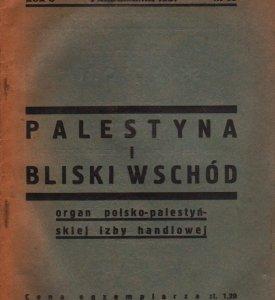 palestyna-108584