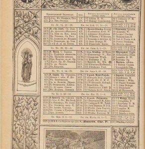 30612-kalendarz