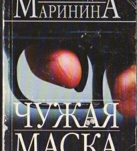 136829